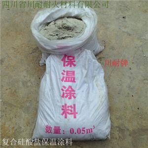 复合硅酸盐保温浆料