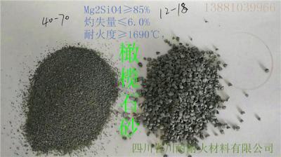 砂型铸造用镁橄榄石砂