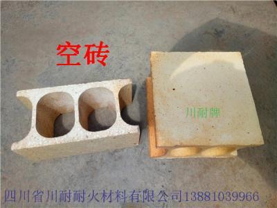 如何选用陶瓷辊道窑用必威体育滚球比分材料?